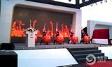 襄阳东富奥迪城市展厅盛大开业