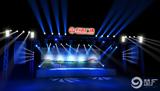 舞台设备—灯光设计