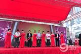 平博宝丽金步行街开街启动仪式