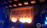 中国地质大学毕业生晚会庆典