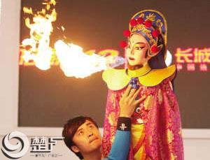 杂技魔术木偶变脸喷火
